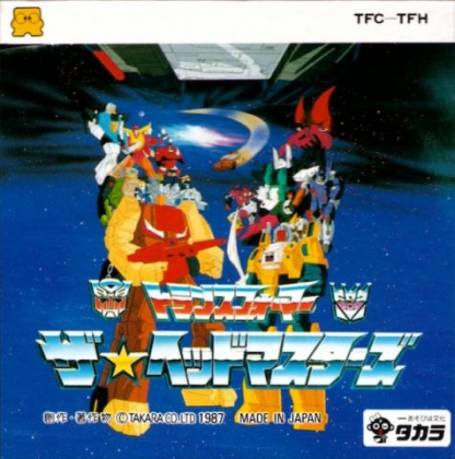 TRANSFORMERS : THE HEADMASTERS [JAPAN] (BETA) image